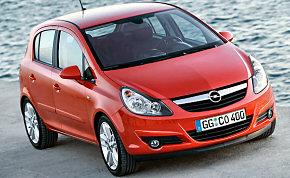 Opel Corsa D 1.4 16V Twinport ECOTEC (90KM)