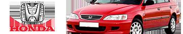 Silniki Honda VTEC / Non-VTEC